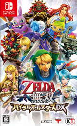 ゼルダ無双 ハイラルオールスターズ Switch cover (AKUTA)