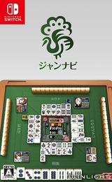 Jang-Navi Mahjong Online Switch cover (AKZZA)