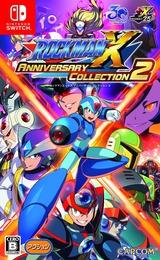 ロックマンX アニバーサリー コレクション 2 Switch cover (ALGHB)