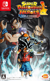 Super Dragon Ball Heroes - World Mission Switch cover (ANR6A)
