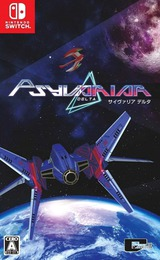 Psyvariar Delta Switch cover (APH9A)