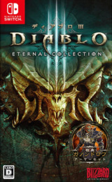 Diablo III - Eternal Collection Switch cover (AQ3FA)