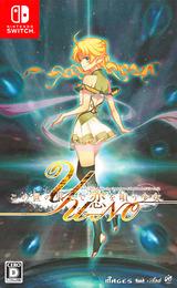 この世の果てで恋を唄う少女YU-NO Switch cover (AR28A)