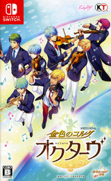 Kiniro no Corda - Octave Switch cover (ARZXA)
