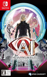 AI The Somnium Files Switch cover (ASRPA)