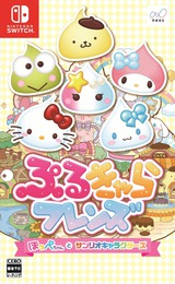 Puru-Chara Friends - Hoppe-chan to Sanrio Characters Switch cover (ATC5A)