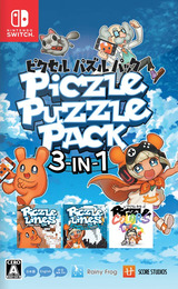 Piczle Puzzle Pack 3-in-1 Switch cover (ATKZA)
