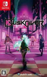 Dusk Diver Switch cover (AUKHA)