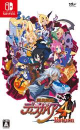 Makai Senki Disgaea 4 Return Switch cover (AUQNA)