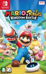 Mario + Rabbids: Kingdom Battle Switch cover (AC2GA)
