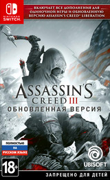 Assassin's Creed III Remastered Switch cover (AQAJA)