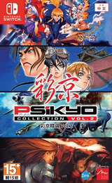 Psikyo Collection Vol. 2 Switch cover (ARWEA)