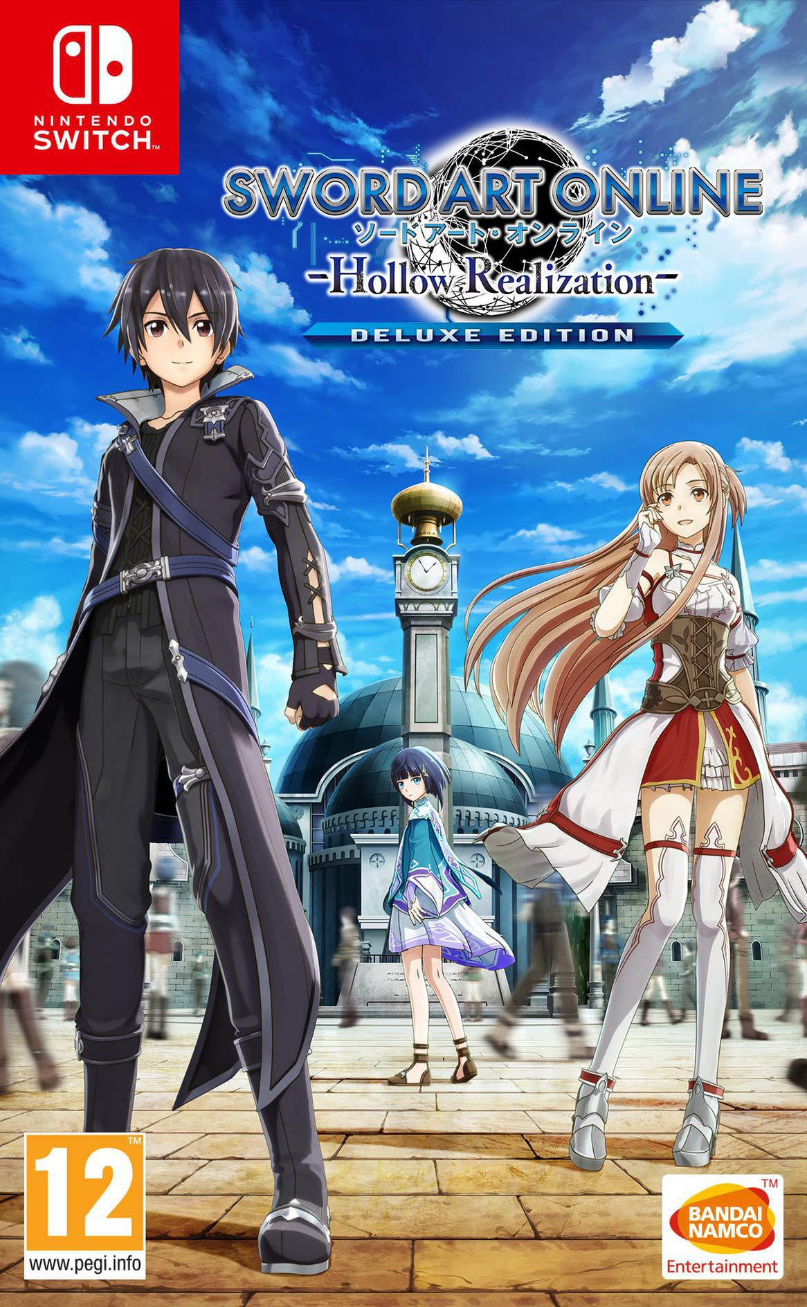 SWORD ART ONLINE - Hollow Realization Deluxe Edition Switch coverHQ (AQTHB)