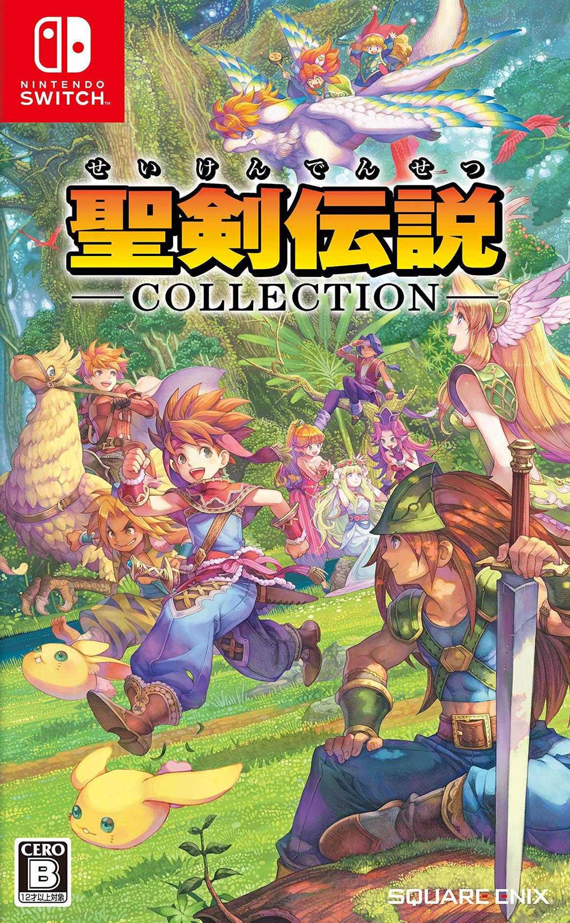 聖剣伝説コレクション Switch coverHQ (ADAVA)