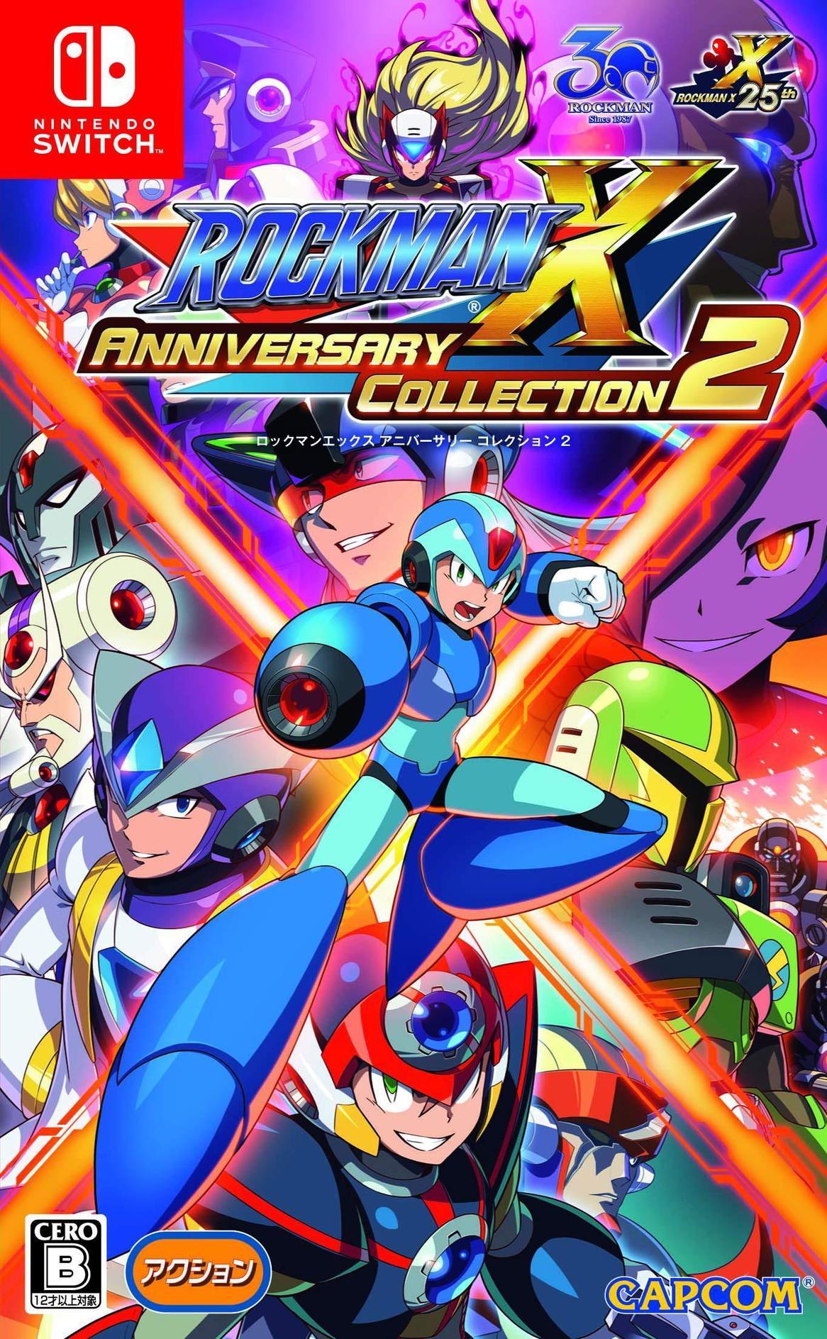 ロックマンX アニバーサリー コレクション 2 Switch coverHQ (ALGHB)