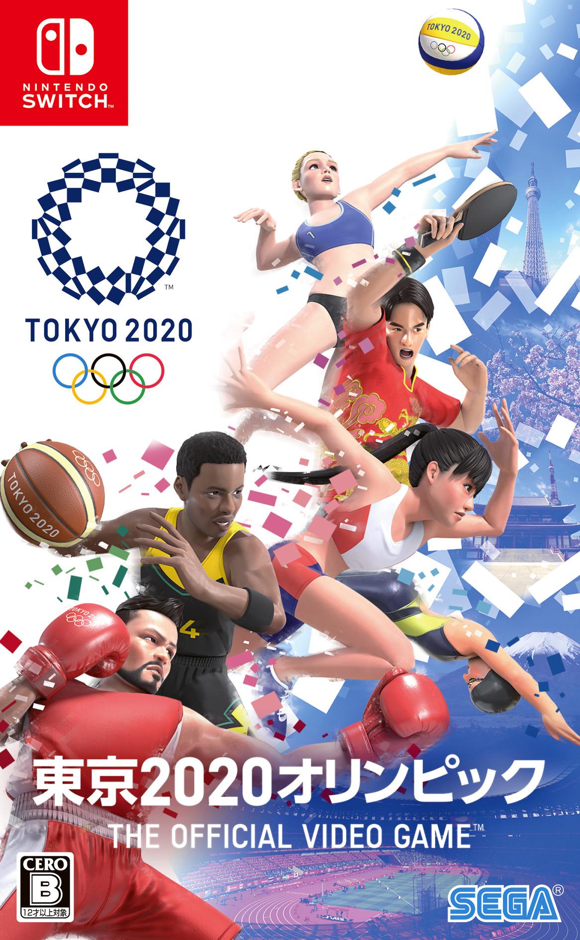 東京2020オリンピック The Official Video Game Switch coverHQ (APP9A)