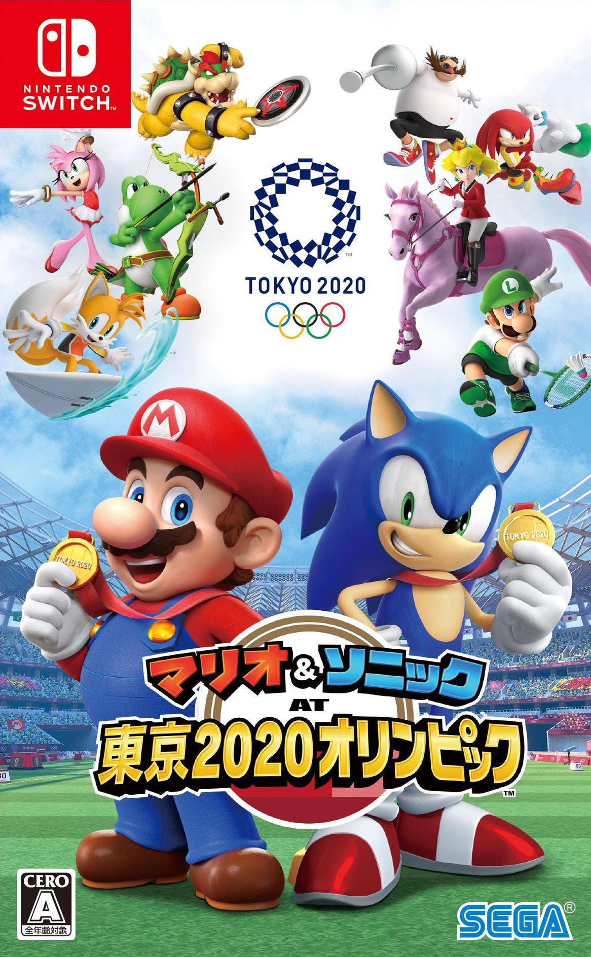 マリオ&ソニック AT 東京2020オリンピック Switch coverHQ (ARQPA)