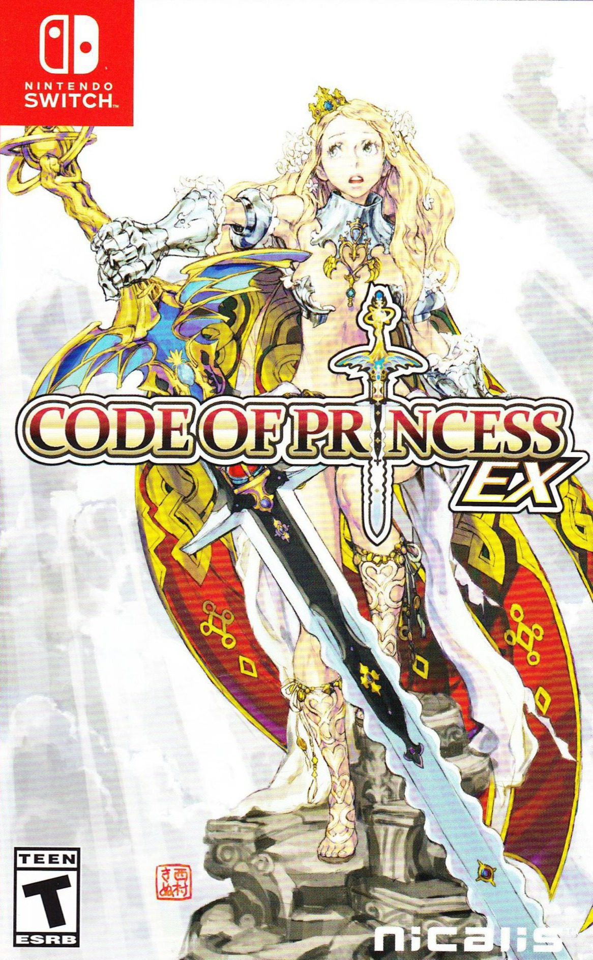 Code of Princess EX Switch coverHQ2 (AF86A)