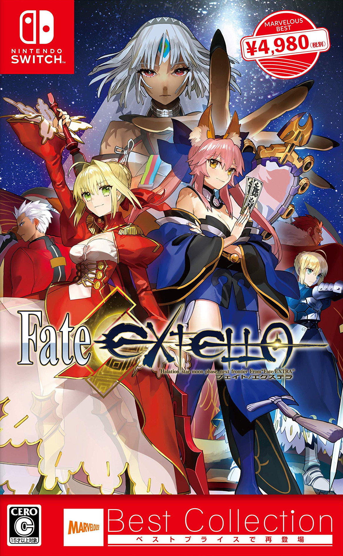 Fate/EXTELLA (フェイト/エクステラ) Switch coverHQB (AC8QA)