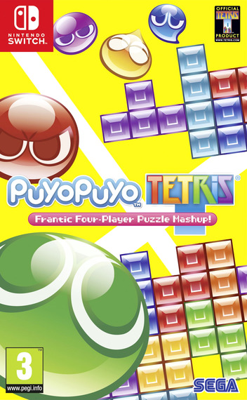 Puyo Puyo Tetris Switch coverM (BAACC)