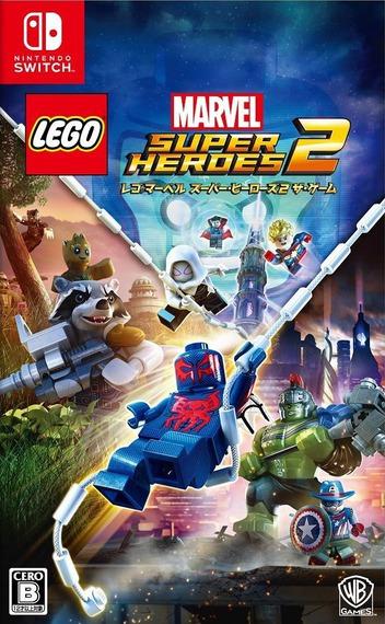レゴ (R) マーベル スーパー・ヒーローズ2 ザ・ゲーム Switch coverM (AEANC)