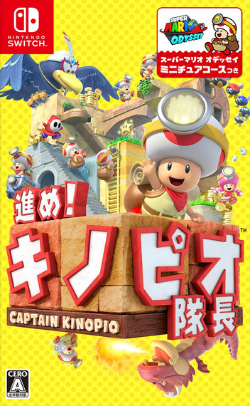 進め!キノピオ隊長 Switch coverM (AJH9A)