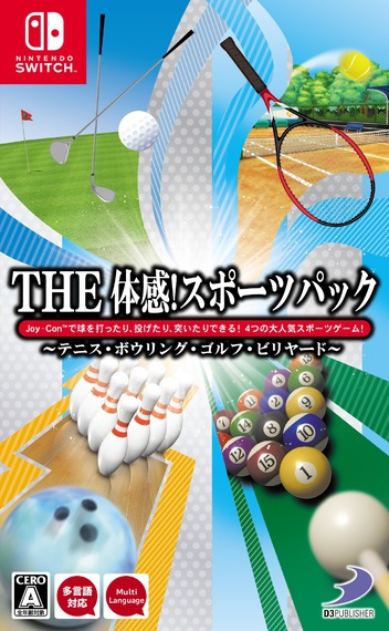 THE 体感!スポーツパック ~テニス・ボウリング・ゴルフ・ビリヤード Switch coverM (ATCBA)