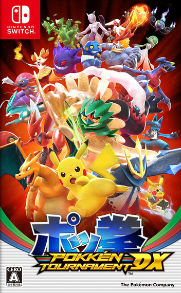 ポッ拳 POKKÉN TOURNAMENT DX Switch coverM (BAAYA)