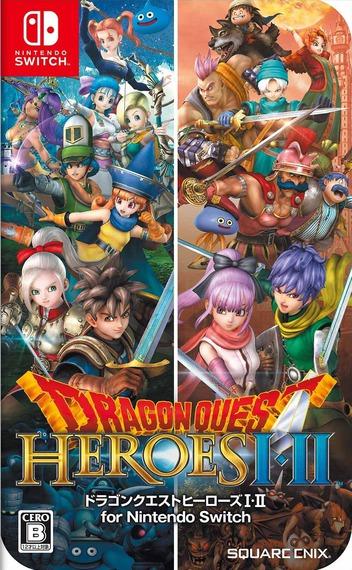 ドラゴンクエストヒーローズI・II for Nintendo Switch Switch coverM (BABKA)