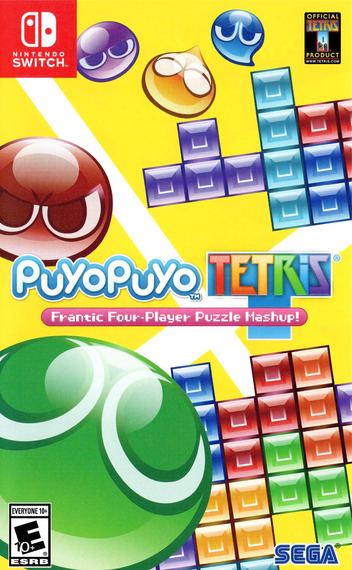 Puyo Puyo Tetris Switch coverM (BAACB)