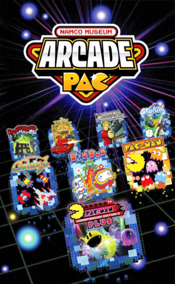 Namco Museum Arcade Pac Switch coverM2 (AP3MA)