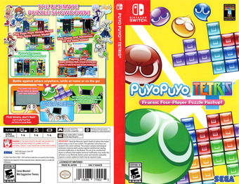 Puyo Puyo Tetris Switch cover (BAACB)