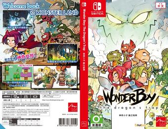 Wonder Boy - The Dragon's Trap Switch cover (ABTCC)