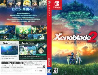 ゼノブレイド2 Switch cover (ADENA)