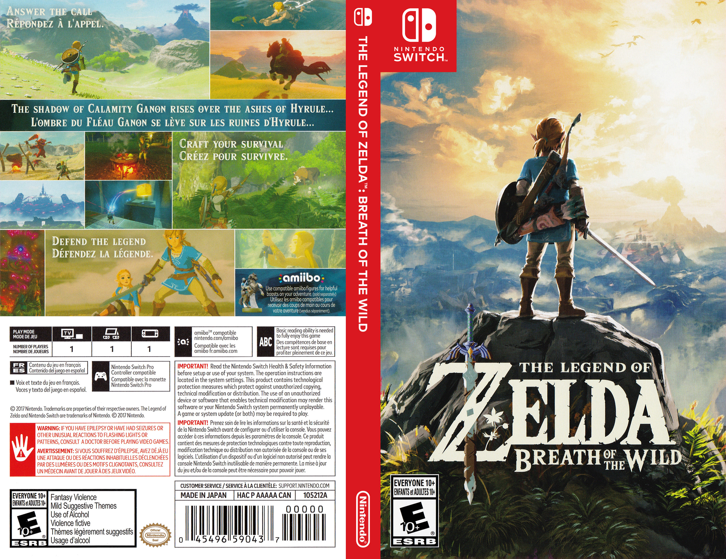 The Legend of Zelda: Breath of the Wild Switch coverfullHQ (AAAAA)