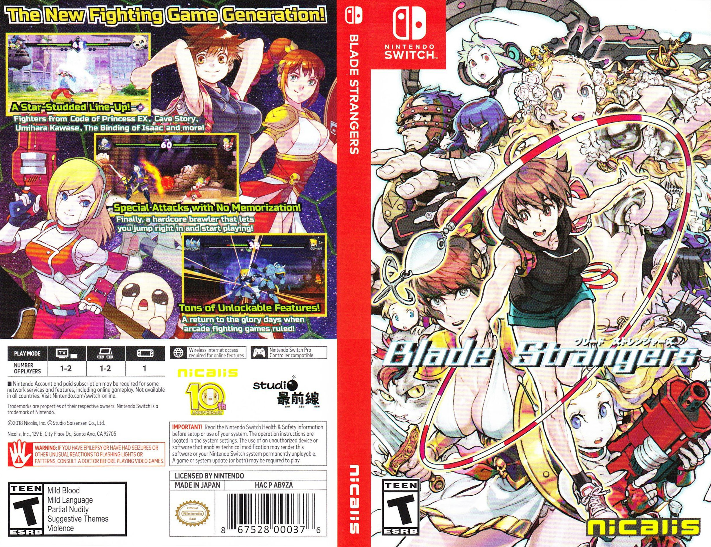 Blade Strangers Switch coverfullHQ (AB9ZA)