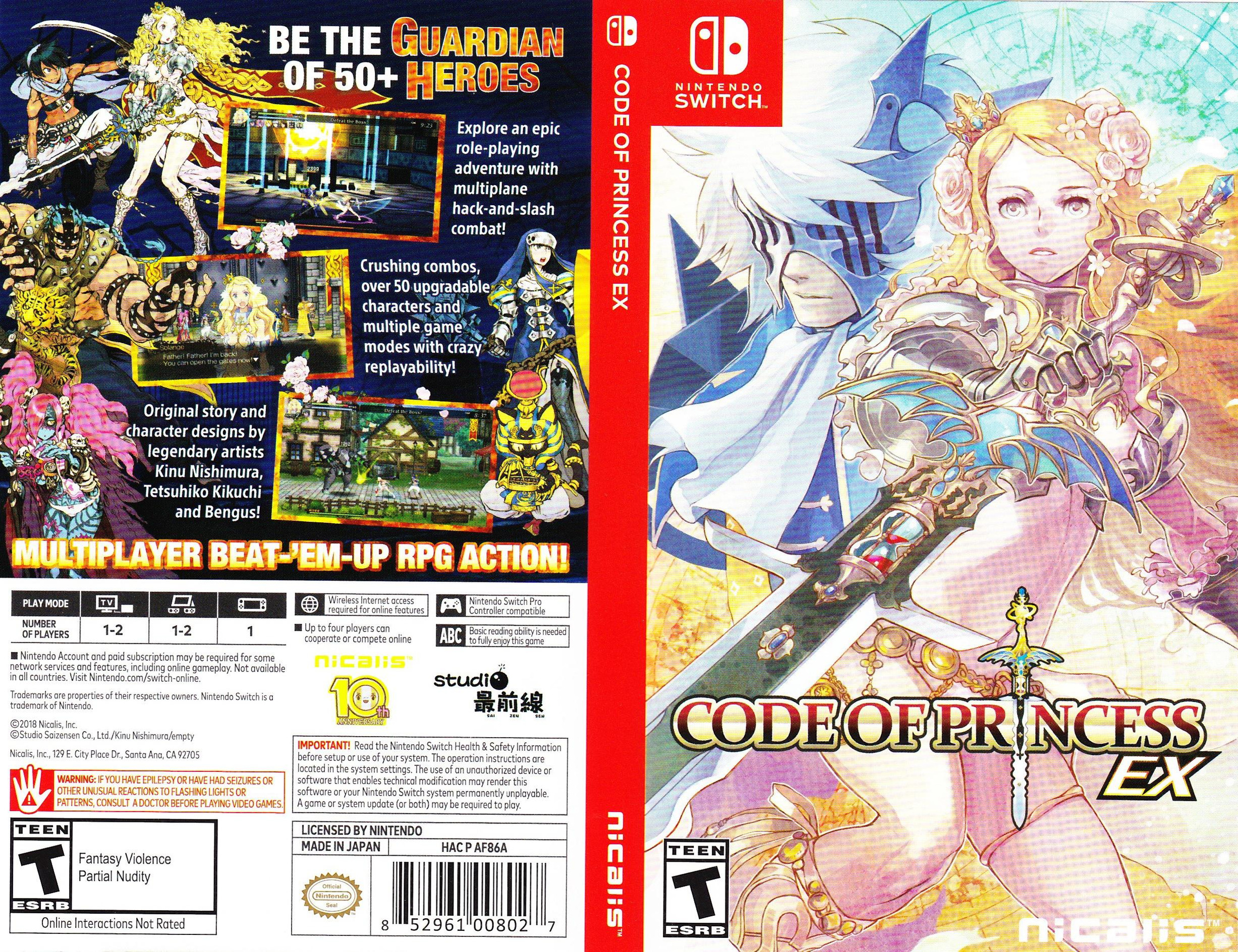 Code of Princess EX Switch coverfullHQ (AF86A)
