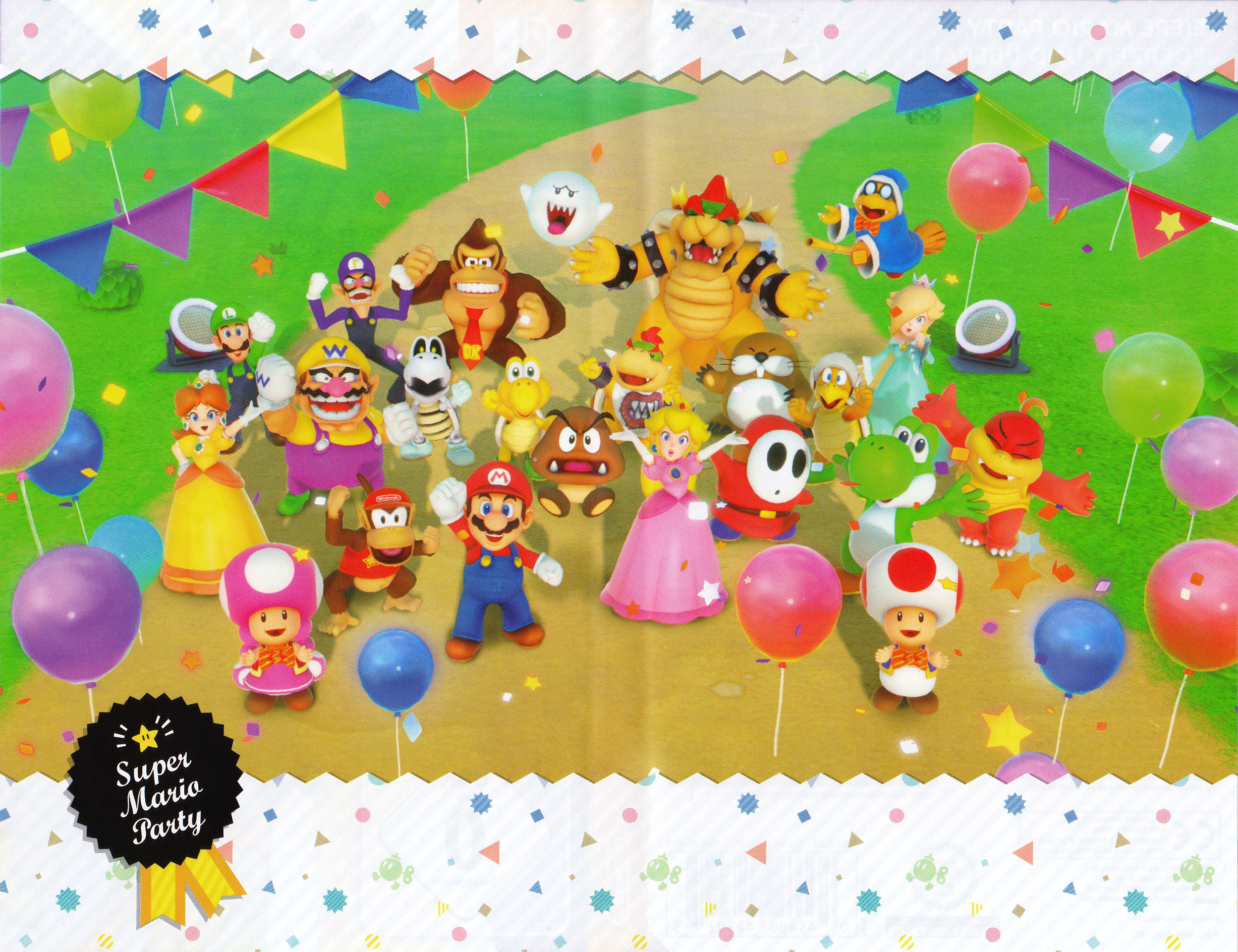Super Mario Party Switch coverfullHQ2 (ADFJA)