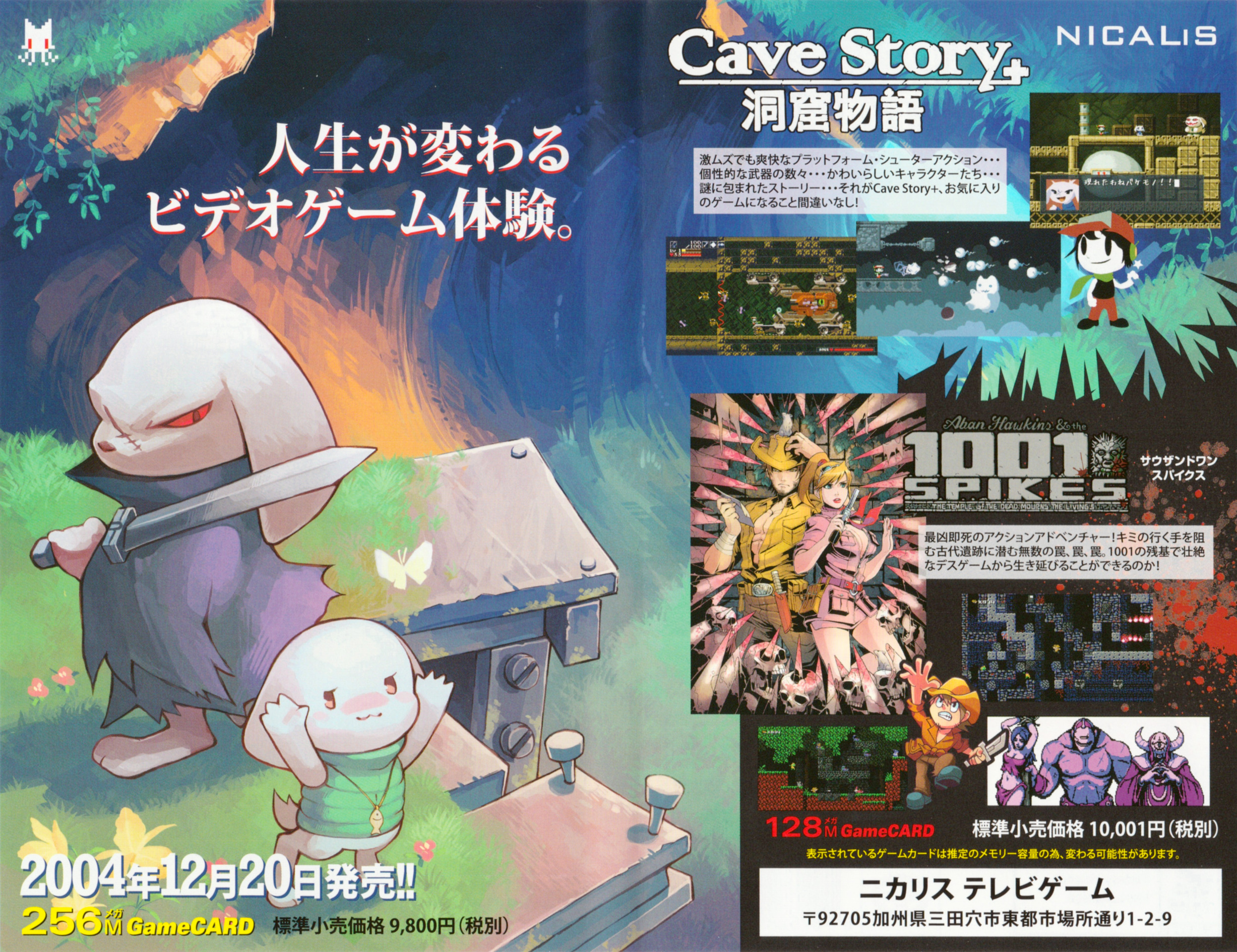 Cave Story+ Switch coverfullHQ2 (AB92A)