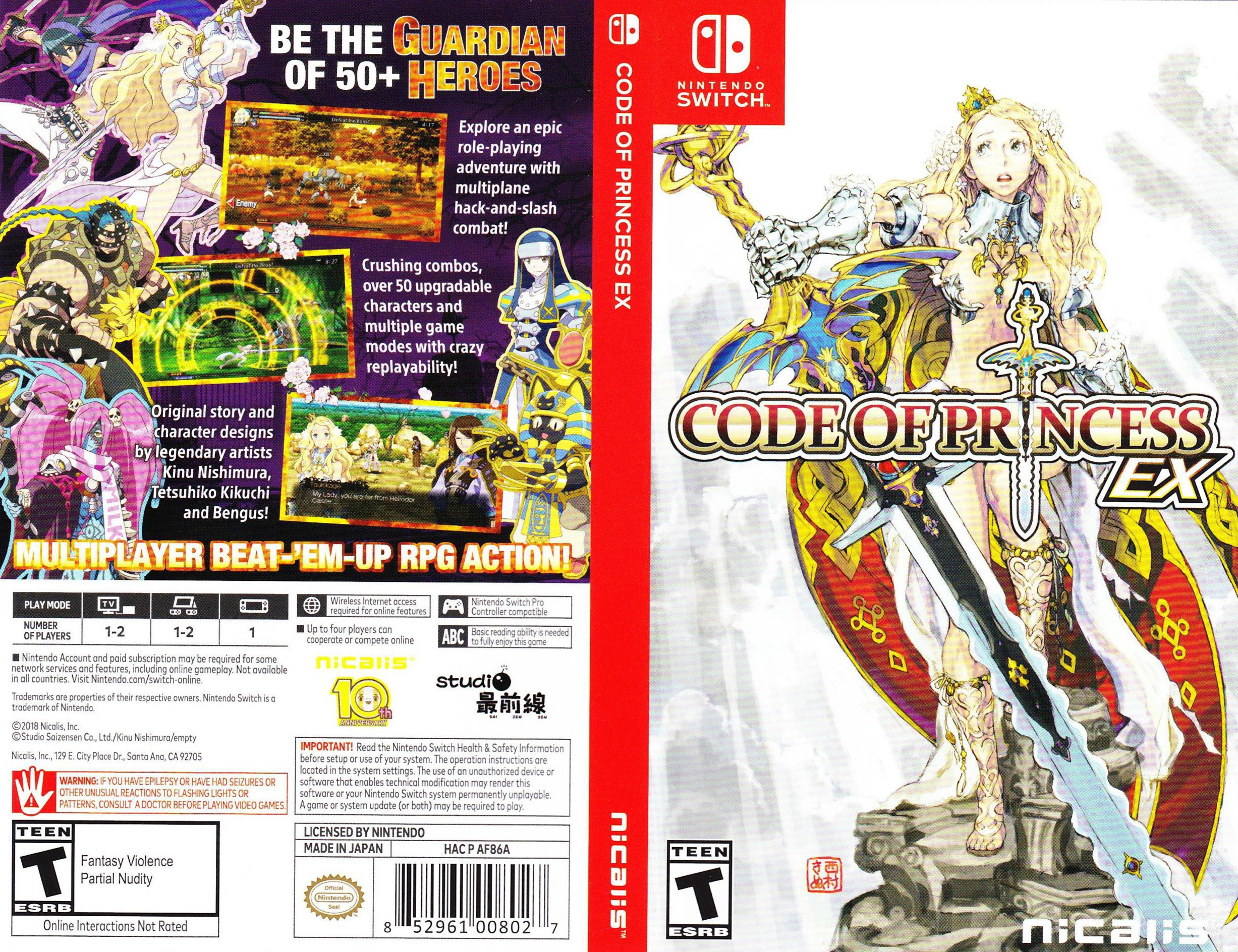 Code of Princess EX Switch coverfullHQ2 (AF86A)