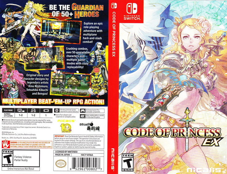Code of Princess EX Switch coverfullM (AF86A)