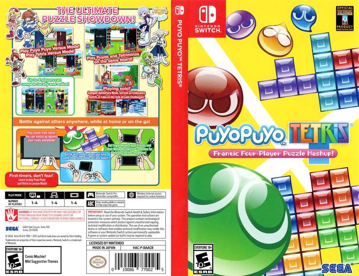 Puyo Puyo Tetris Switch coverfullM (BAACB)