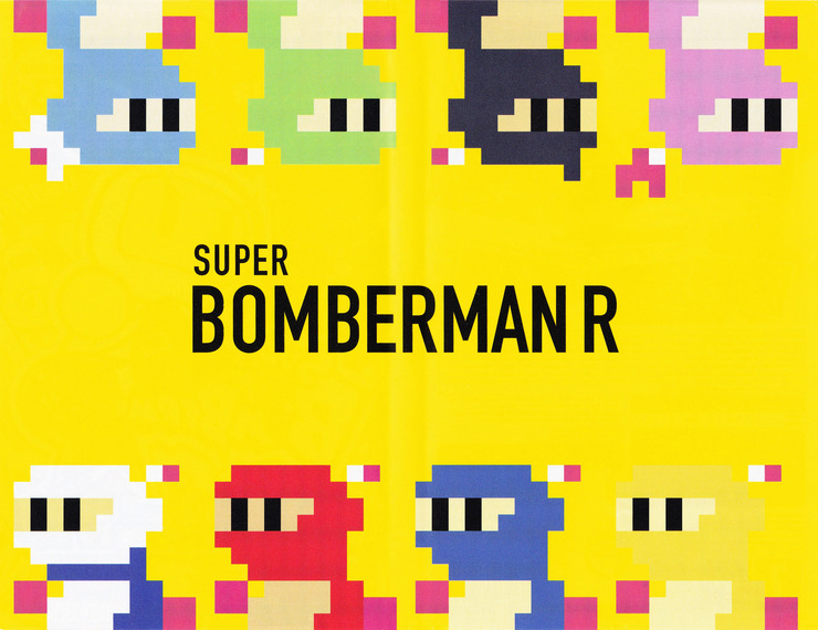 Super Bomberman R Switch coverfullM2 (AAB8A)