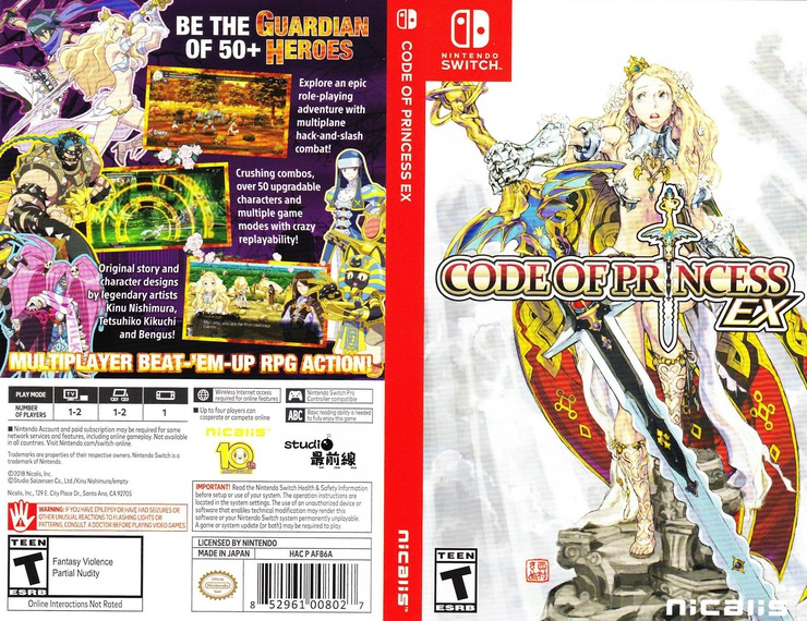 Code of Princess EX Switch coverfullM2 (AF86A)