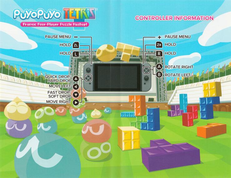 Puyo Puyo Tetris Switch coverfullM2 (BAACB)