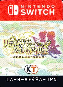 リディー&スールのアトリエ ~不思議な絵画の錬金術士~ Switch cover (AF49A)