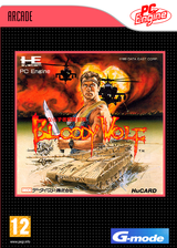 Bloody Wolf VC-PCE cover (PA6P)