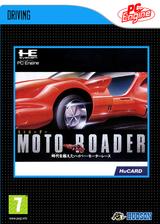 Motoroader VC-PCE cover (PBEP)