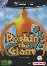 Doshin the Giant pochette GameCube (GKDP01)