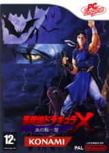 Castlevania:Rondo of Blood pochette VC-PCE (QAPP)